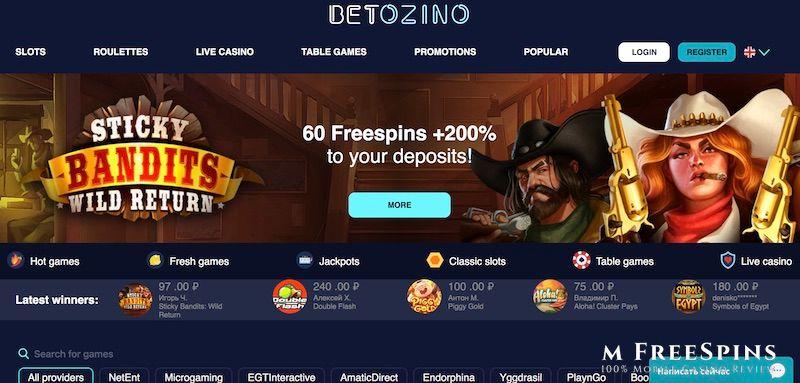 Betozino Mobile Casino Review