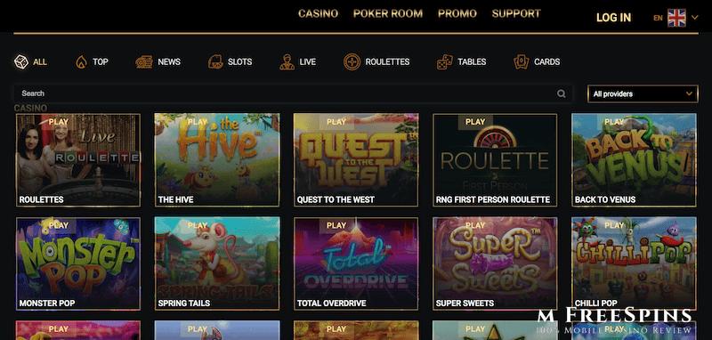 Katushka Mobile Casino Review