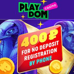 playdom casino no deposit bonus