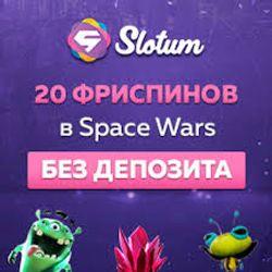 slotum casino no deposit bonus