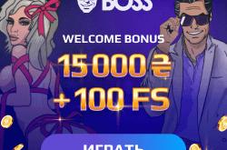 superboss casino no deposit bonus